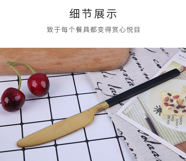 MJ simple stainless steel main knife J203 904388 MIEVIC/米薇可