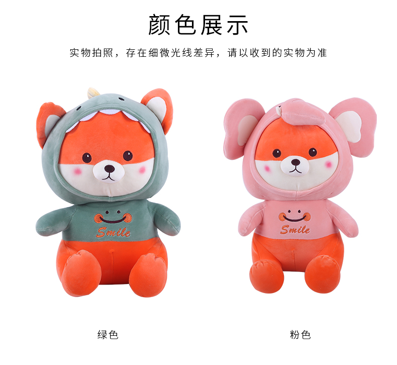 The fox pup is 38CM 908942 MIEVIC/米薇可