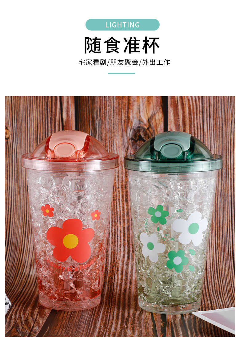 MY pop-up ice cup BLB5358 914547 MIEVIC/米薇可