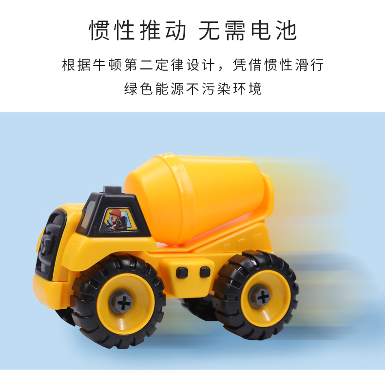 HC Assembly engineering Vehicle -0361 681999 MIEVIC/米薇可