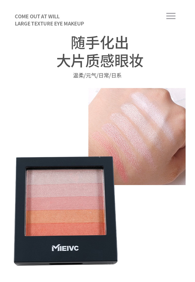 Glitter and color eyeshadow MW001-01 675257 MIEVIC/米薇可
